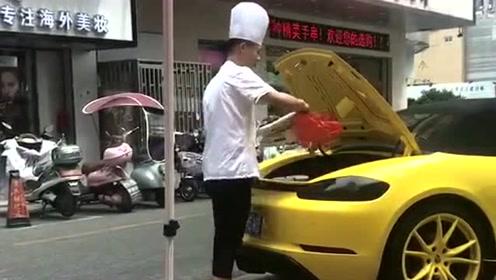 现在的厨师都开上这种豪车了,简直都不敢想象他的月薪,难道家里有矿?