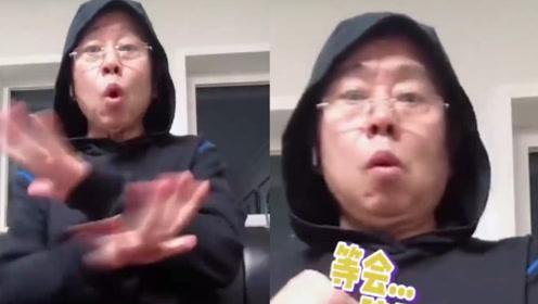 潘长江跟风跳方向盘舞,努力对嘴型表情扭曲,网友:童心未泯