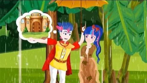王子救下被困雨中灰姑娘,带回家却遭女仆虐待,结果二人却情同姐妹!