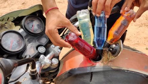 摩托车发动机里,倒进去4种颜色的油,启动后会变成什么样