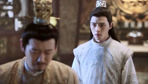 《明月照我心》皇帝让李谦去看望一人,李谦:凭什么?