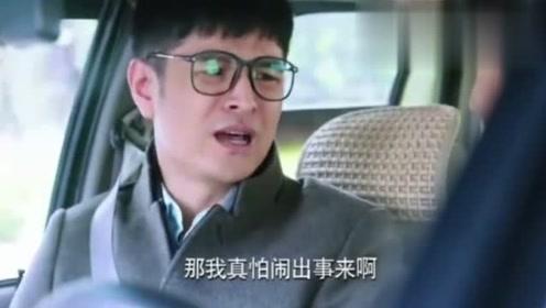 咱家:大龙不愿当上门女婿,收拾东西回老家,劳丽霸气拿刀威胁他