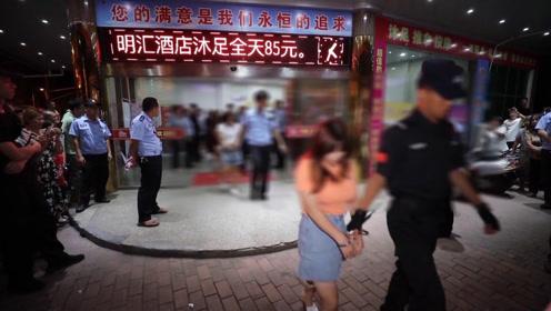 阳江警方侦破特大卖淫案,捣毁窝点6个,抓获涉案人员110名