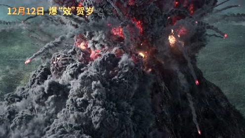 """《天火》""""千钧一发""""动作预告燃爆来袭 王学圻昆凌火山历险"""