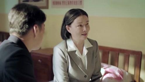 奔腾年代:冯仕高公报私仇被发现,导致直接被撤职,冯仕高崩溃了