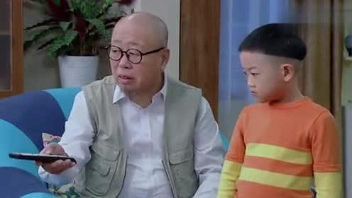 大头儿子小头爸爸:小朋友们全都不做了!目不转睛的看电视