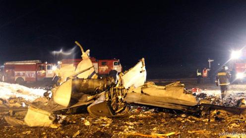 喀山波音客机坠毁真相公开 机长错误操作致全机遇难