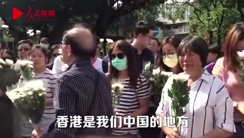 香港市民拜祭遭暴徒扔砖致死老人 现场这位大叔的喊话令人泪目