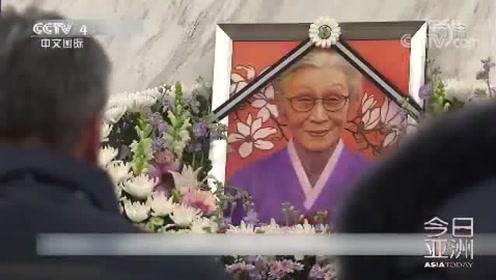 """韩""""慰安妇""""受害者索赔案开庭 日方无人出庭"""