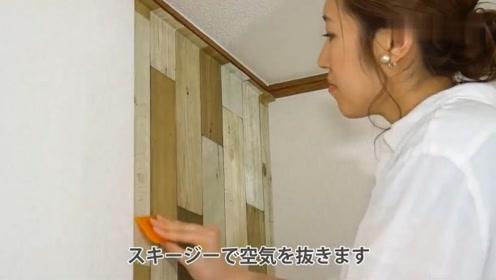 网上买的自粘墙纸不会贴怎么办,看看日本家庭主妇教你贴