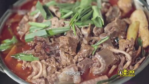 热爱牛杂的人不能错过的牛杂火锅 入鼻三分味 耐心做美味
