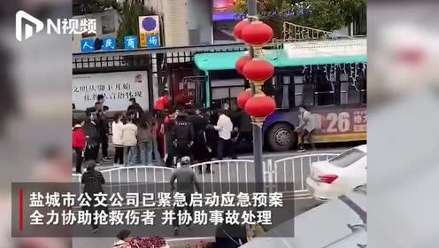 江苏盐城一公交车冲上站台,致2名候车乘客受伤,原因正在调查中