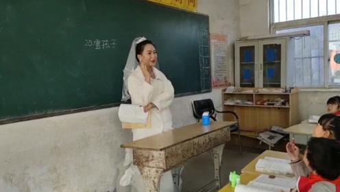 乡村女教师穿婚纱上课:全校仅7名老师,怕孩子落下功课!