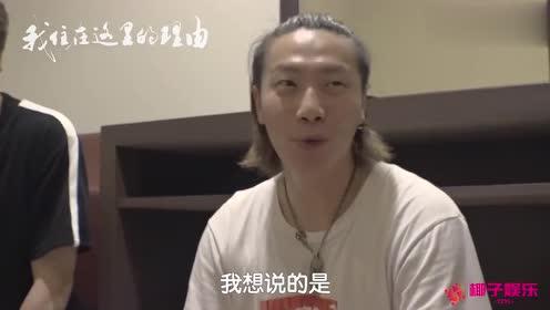 中国小伙,面对日本员工,做法值得学习