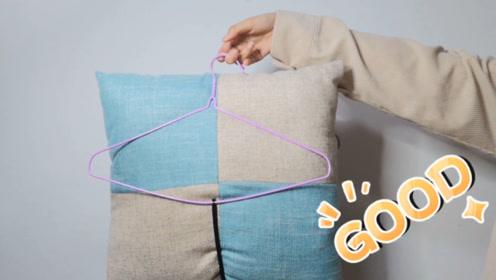 用衣架怎么晾枕头?超简单,看完就会了!