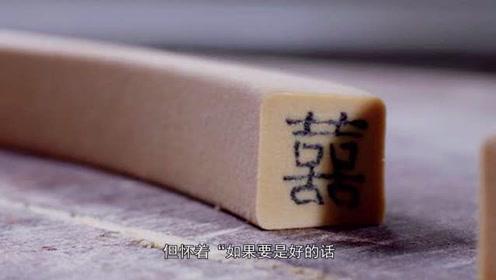 """这种带""""汉字""""的糖,因《舌尖3》而供不应求,但曾经却差点失传"""