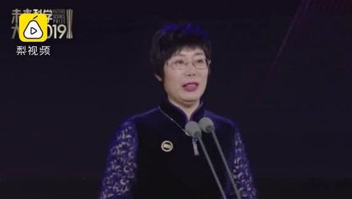 首位女性!密码学家王小云获未来科学大奖