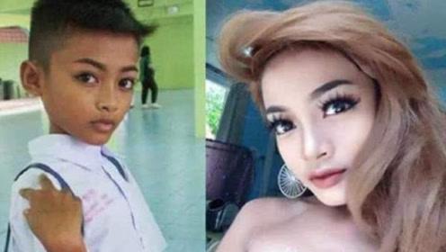 泰国年龄最小变性人,年仅9岁,凭逆天化妆术挣百万别墅!