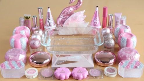 粉色史莱姆教程,解压透泰+口红+彩色亮片+化妆品+珍珠,效果很赞!