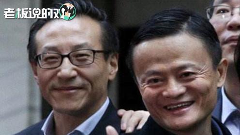 """蔡崇信变身""""问题宝宝"""",非洲综艺现场逗笑马云"""