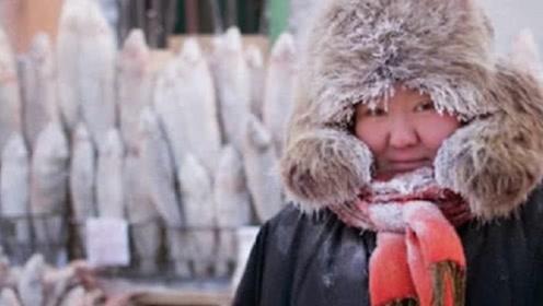 世界上最冷的村庄,游客逛完零下64度的菜市场,看完整个人都不好了