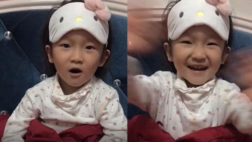 """4岁女孩稚嫩童声唱《大中国》为香港加油打气:""""我是中国人!"""""""