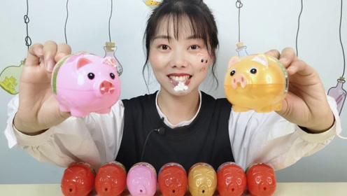 """妹子开箱吃""""DIY猪猪糖果"""",激萌可爱胖嘟嘟,闻着清香入嘴香浓"""