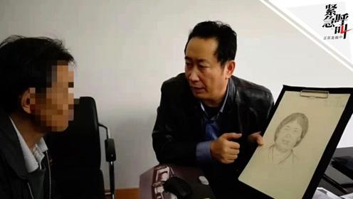 """紧急呼叫丨""""梅姨""""第二张画像是""""神笔警探""""林宇辉所画 绘制现场视频曝光"""