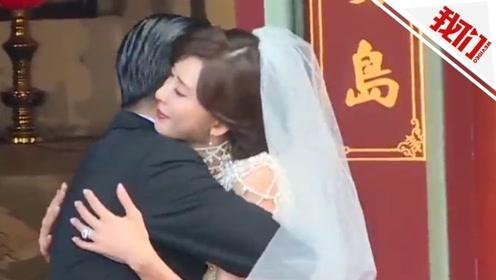 实拍林志玲婚礼现场落泪致辞:谢谢你让我相信爱情