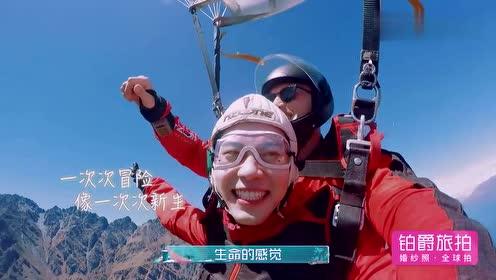 费启鸣高空跳伞直飚英语,心存感激,善良的大男孩!