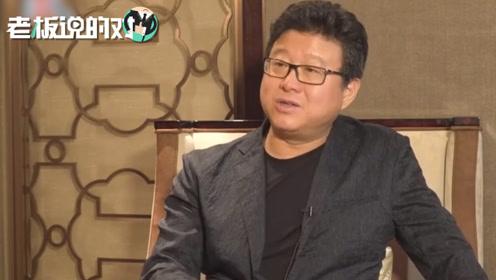 网易、阿里巴巴为何诞生在了杭州?丁磊:因为这里有浙江大学