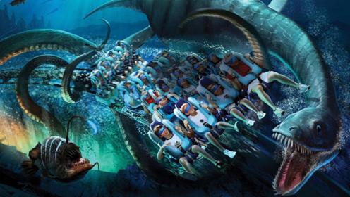美国VR海底过山车,眼镜里长出海洋世界,太刺激了