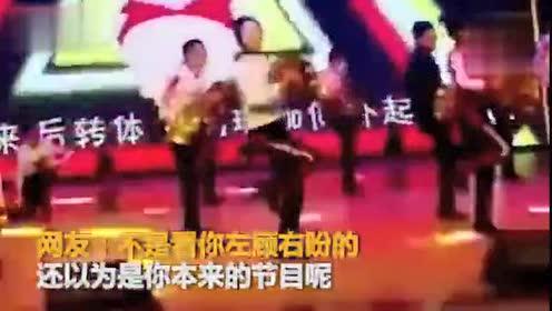 爆笑!警界文艺圈的泥石流:男民警上错节目强行尬舞!