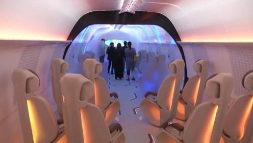 黑科技来袭! 维珍公司迪拜展出超级高铁