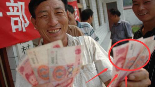 """农村好消息!又有""""4项补贴""""要发放了,60岁老人""""养老""""有望了"""