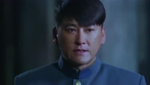 炮神:枝野间谍身份拆穿,杨志华举枪阻拦,却被神秘人打晕!