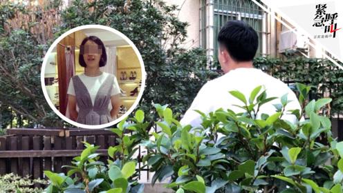 紧急呼叫丨福建女孩自杀前遭前男友用裸照威胁 男友:分手后不堪骚扰吓唬她