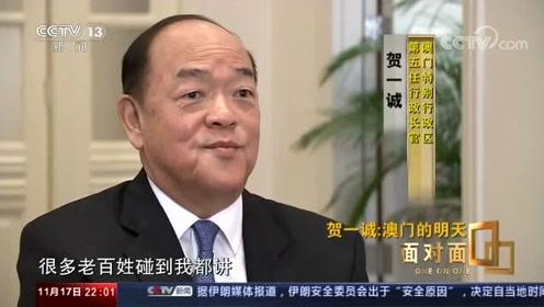 """贺一诚:香港的""""台风""""终将过去 反而对澳门是一种警示"""