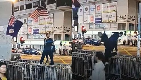 干的漂亮!乱港暴徒街头挥舞英美国旗 被正义市民一脚踹飞