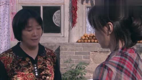 丈夫因病过世,大姨帮忙张罗找婆家,不料竟被拒绝了!