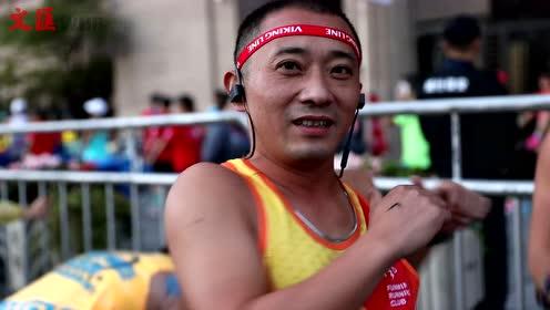 2019上海马拉松起点