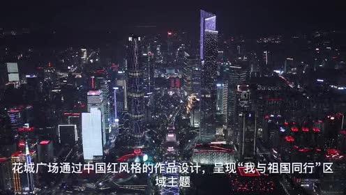 广州国际灯光节预约不到门票?本报记者冒寒风带你上广州塔顶看看