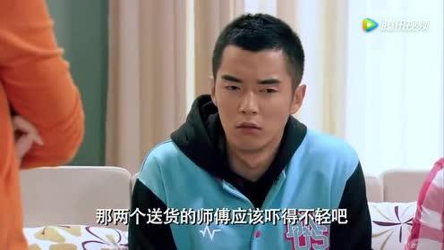爱情公寓4:曾小贤别怂!一菲又不是母老虎!能不能做次真男人!