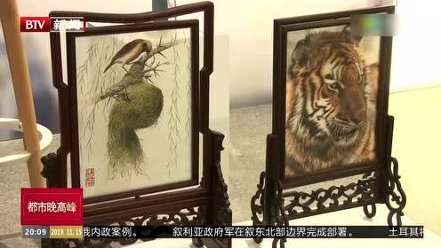 """2019""""宝马中国文化之旅""""非遗保护创新成果展开幕"""