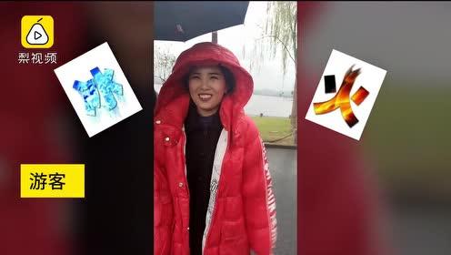 """降温""""豪华套餐""""已送达!杭州1夜降16度,游客称冰火两重天"""