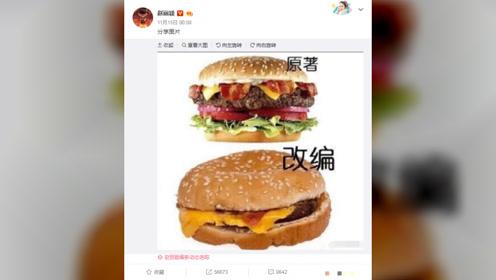 刘信达发文怼赵丽颖:不要贪得无厌,封杀你能咋的!评论区一片骂声