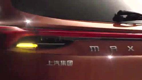上汽大通D60灯光系统展示
