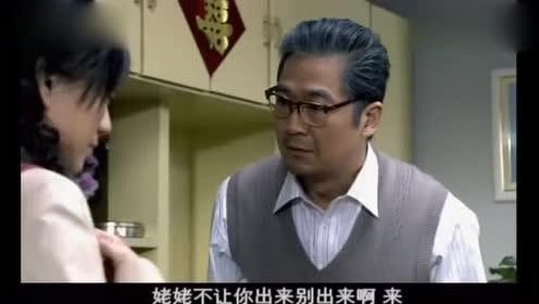 金婚:佟志听燕妮说刘强不止一次打她!佟志听后就要去找刘强!
