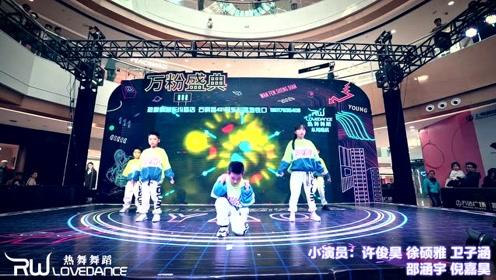 [新学员live]少儿街舞 狼崽的呼唤 热舞舞蹈2019新生专场演出