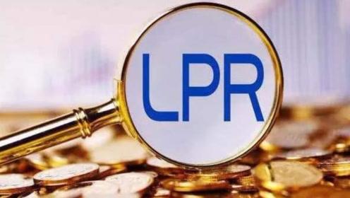 央行:1年期LPR为4.15% 5年期LPR为4.80%